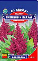 Семена цветов Амарант Вишневый бархат прямостоячий 0,2 г