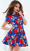 Красивое пышное женское платье с цветочным принтом рукав три четверти костюмный креп