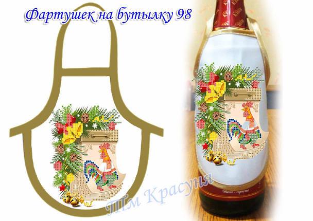 Фартук на бутылку для вышивания бисером Ф-98, фото 2