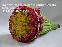 Детский конфетный букет из чупа-чупс №15, фото 1