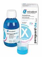 Раствор для полоскания Miradent Paroguard, CHX 0,20% (200мл)