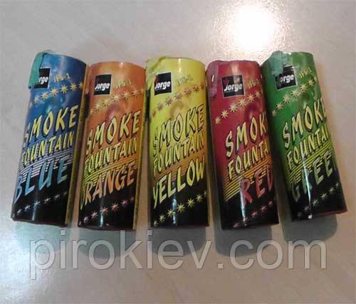 Цветные дымы Jorge - набор 5 шт. (красный, жёлтый, синий, зелёный, оранжевый )