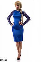 Женские платья из цветного атласа