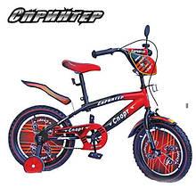Велосипед дитячий 16 Спринтер