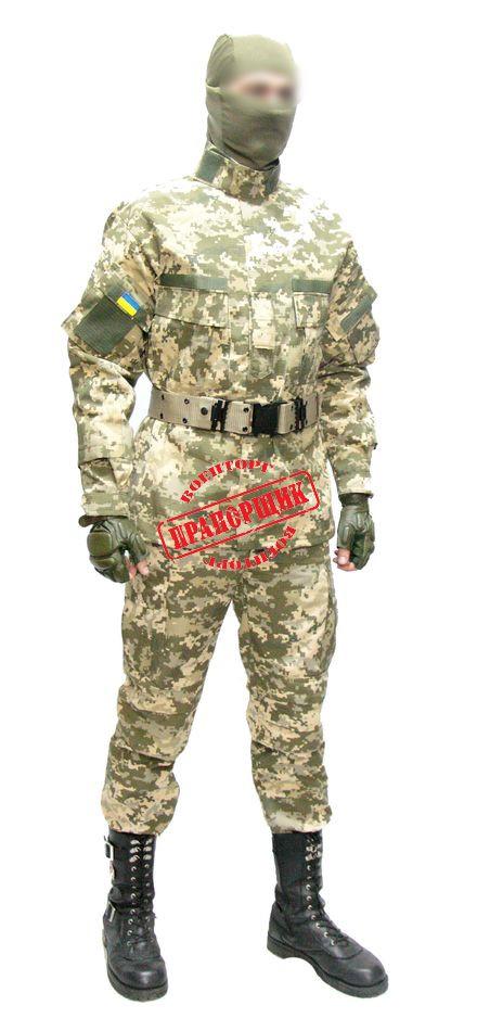 Форма украинской армии