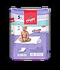 Пеленки детские HAPPY BELLA BABY 60x90 см. (5 шт)