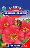 Семена Гравилат Красный дракон 0,1 г