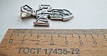Крест серебряный Распятие. Ангел Хранитель 002, фото 6
