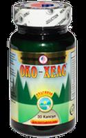 Око-хелс-Американские натуральные  для зрения,для улучшения остроты зрения и профилактики (30капс)
