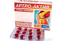 Артро-Актив №36 капс по 0,44г