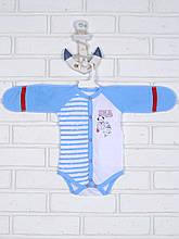 Дитячий бодік з закритим рукавом