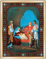Набор для вышивания бисером Икона Рождество Христово Б-1046