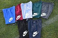 Шорты мужские спортивные Найк Nike черные синие Найк
