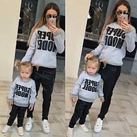 """Костюм стильный мама и дочка """"Super model """"в разных цветах MD05"""