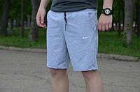 Шорты мужские спортивные Найк Nike серые