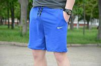 Шорты мужские спортивные Найк Nike синие