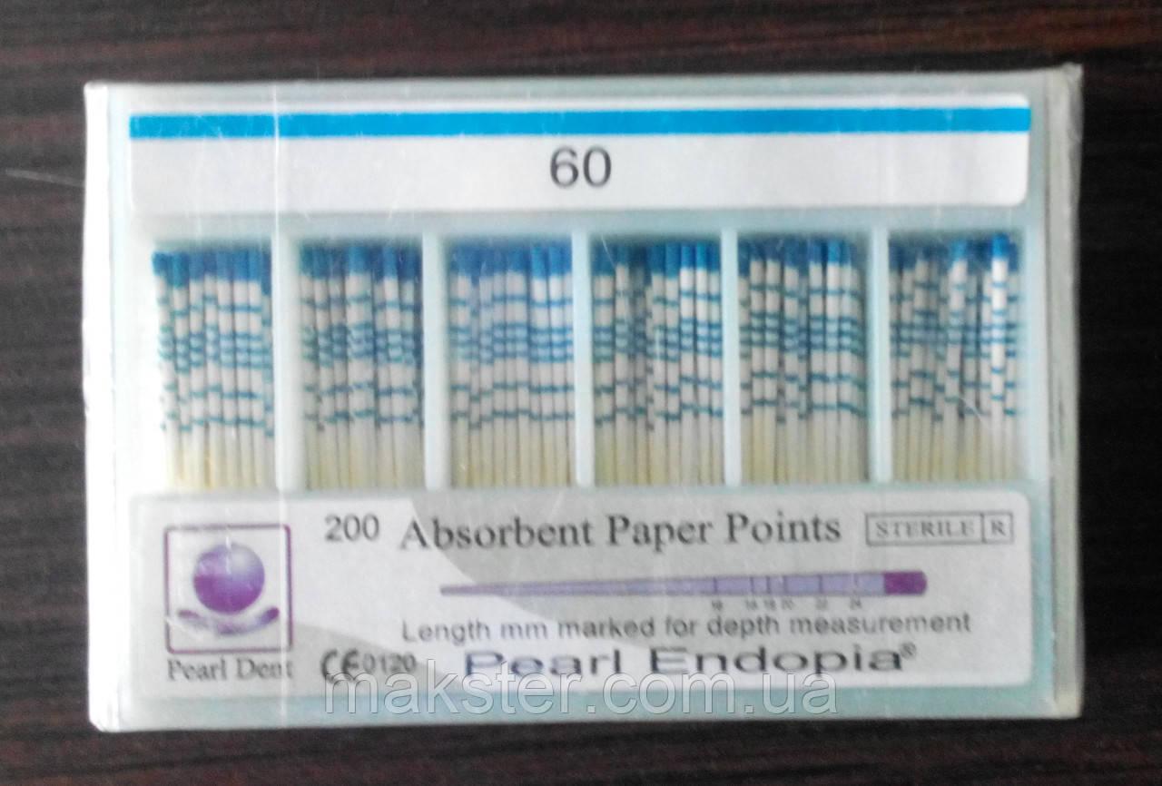 Штифты бумажные PEARL DENT 0.2 № 60