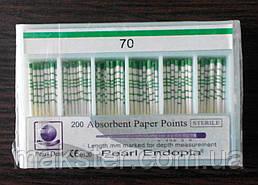 Штифты бумажные PEARL DENT 0.2 № 70