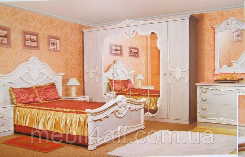 Спальню Далия