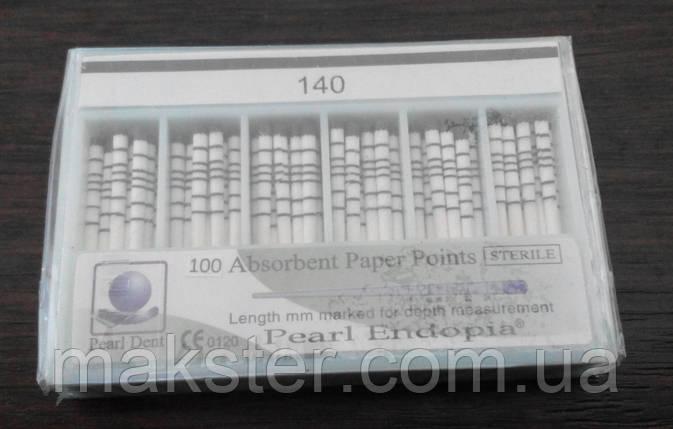 Штифты бумажные PEARL DENT 0.2 № 140, фото 2