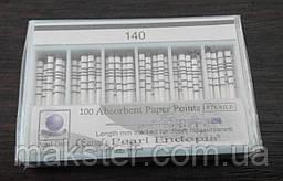 Штифты бумажные PEARL DENT 0.2 № 140