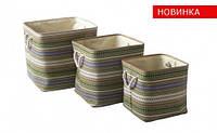 Набор текстильных корзин с ручками, 3 шт.