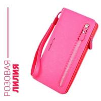 Женский клатч Baellerry пурпурного цвета со скидкой 30% в интернет-магазине Модная покупка