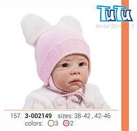Шапка для девочки арт. 3-002149