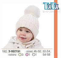 Шапка для девочки TuTu арт.160. 3-002151(42-46,48-50)