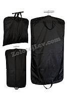 Чехол-сумка для костюма
