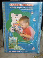 Детская полиграфическая игра