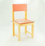 Детский стульчик (розовый)