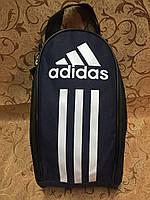 Сумка для спортивной обуви Adidas ( код: IBS047Z )