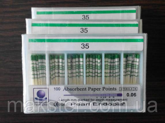 Штифты бумажные PEARL DENT 0.6 № 35, фото 2