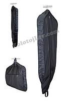 Чехол для одежды дорожный с карманом