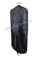 Чехол для пальто непромокаемый с карманом