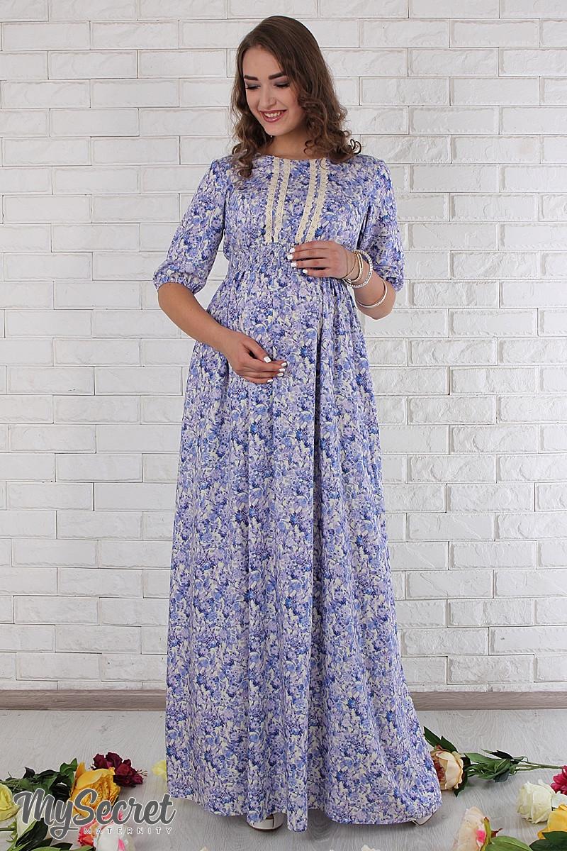 c41195ade319 Платье для беременных и кормящих Tamana, голубые цветы на экрю -  Интернет-магазин