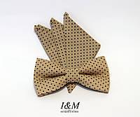 Галстук-бабочка + платок в пиджак (011110)