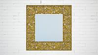"Зеркало настенное для сауны, бани. Модель ""Grid"", цвет ""Glitter Dark Gold"""