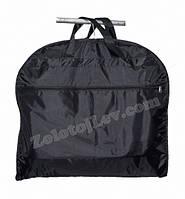 Чехол-сумка дорожный с карманом