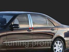 Хром накладки на дверные стойки Mercedes-Benz S-Class 2007-2012