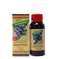 Олія з виноградних кісточок (100мл)