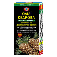 Олія з насіння кедр.горіха (100мл)