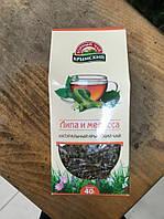 Чай липа, меліса,інді Кримський гірський (40г)