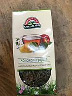 Чай ябл,груша,ром,шипш (100г)