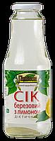 Сік березовий з лимоном 0,3л - Глибкон
