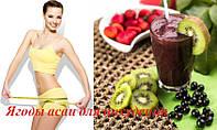 Экстракт ягод асаи для похудения