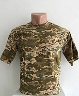 Армейская камуфляжная футболка пиксель ВСУ.