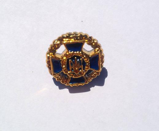 Эмблема СБУ, фото 2