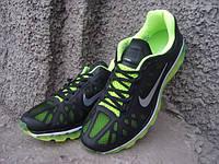Кроссовки мужские Nike AIR Max  (размеры 43, 44)